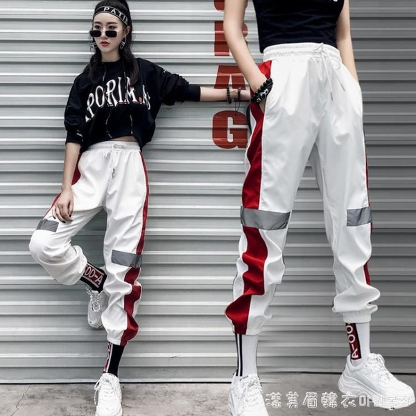 2020新款夏季運動褲子女寬鬆學生潮韓版休閒褲ins顯瘦哈倫褲薄款 美眉新品