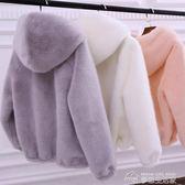 皮草外套短款連帽女裝冬季新款加厚學生寬鬆毛絨大衣清倉  夢想生活家