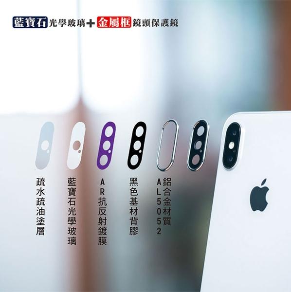 imos 藍寶石 光學 玻璃 金屬框 鏡頭保護鏡 iPhone Xs Max X Xs  玻璃貼 康寧 鏡頭貼