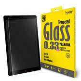 【hoda官方賣場】【iPad Pro 10.5吋】2.5D高透光滿版9H鋼化玻璃保護貼