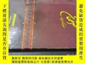 二手書博民逛書店ISFAHAN罕見如圖Y6713 N.Kasraian Ahma