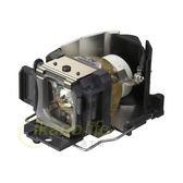 SONY原廠投影機燈泡LMP-C163 / 適用機型VPL-CX21、VPL-CX21