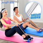 優惠兩天仰臥起坐拉力器健身器材家用瘦腰減肚子利器運動收腹肌腳蹬輔助器