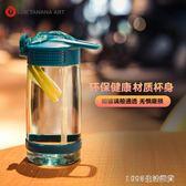 隨手杯 tanana吸管杯成人創意潮流塑料運動健身水杯便攜女防摔韓版隨手杯 1995生活雜貨