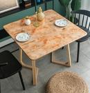 桌墊 桌布防水防油防燙免洗餐桌墊北歐長方形pvc茶幾塑料家用臺布桌墊【快速出貨八折搶購】