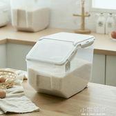日式廚房家用米桶10KG塑料儲米箱20斤密封米缸防蟲防潮加厚面粉桶CY『小淇嚴選』