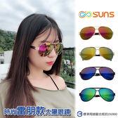 MIT雷朋太陽眼鏡 經典款 圖騰 復古款 金屬框架 抗紫外線UV400 檢驗合