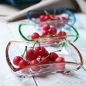 北歐簡約水晶玻璃水果盤創意糖果盤點心盤水果碟零食盤干果碗酒店WD 晴天時尚館