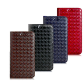 【清庫存】SONY Xperia C5 Ultra E5553 編織紋側掀站立皮套 保護套 手機套 手機殼 保護皮套 保護殼