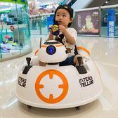 兒童車電動四輪童車帶遙控車寶寶電動車小孩玩具汽車可坐人摩托車HRYC {優惠兩天}