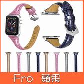 蘋果 錶帶 Apple Watch 1234代 亮粉錶帶 蘋果錶帶 Apple錶帶