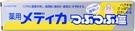 日本 SUNSTAR 結晶 鹽 牙膏 170g【5266】