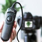 适用于佳能有线快门线遥控器5D4 5D3  6D 70D 60D 6D2 7D2 80D 1DX 遇見生活