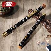 笛子 笛子竹笛 初學成人零基礎 兒童學生專業考級ACDFG調 橫笛樂器T 2色