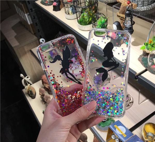 【PU22】iphone 6s 泰國滴膠閃粉 人魚 跳舞女孩 小精靈天使 iphone 6s plus 保護殼 保護套