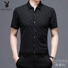 短袖襯衫男2021新款高檔冰絲休閒提花半袖襯衣夏季男裝 快速出貨