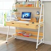 電腦台式桌家用書桌簡約小桌子臥室多功能經濟型辦公桌學生寫字桌 IGO