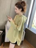 2019秋季新款韓版連帽立領衛衣女寬鬆顯瘦外套綠色洋氣慵懶風上衣