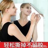 全身仿鏡子鏡面貼紙軟鏡子網紅星空屋 自黏舞蹈鏡 穿衣鏡貼牆瓷磚ATF 格蘭小鋪 全館5折起