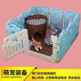 狗狗圍欄柵欄中小型犬隔離寵物圍欄室內可拆卸泰迪籠子塑料圍欄 WY 免運直出 交換禮物