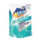 一匙靈 Attack 抗菌EX 極淨除垢 洗衣精補充包 1.5kg/包