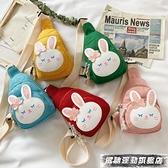 兒童包 韓版兒童包包時尚公主女孩女童斜背包寶寶可愛小兔子帆布單肩背包 風馳