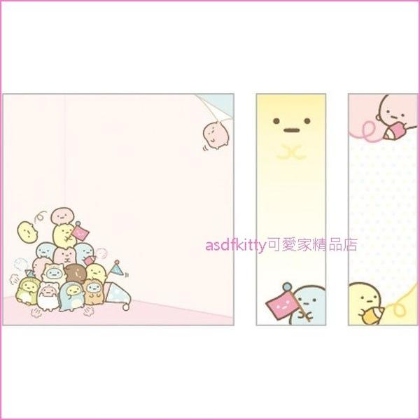 asdfkitty可愛家☆日本san-x角落精靈/角落生物 便利貼/N次貼-附粉紅色收納夾鏈袋-日本製