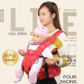 寶寶腰凳四季通用多功能抱娃神器新生嬰兒坐凳0-4歲前抱式抱抱拖【居享優品】