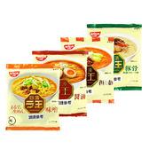 日本 NISSIN 日清 拉王味噌/醬油/豚骨/擔擔拉麵 進口/團購/泡麵 ◆86小舖◆