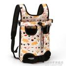 夏季貓雙肩包帆布新款泰迪狗狗背包胸前包柯基比熊外出便攜包小號 NMS名購居家