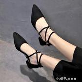 尖頭單鞋女春秋季粗跟時尚百搭韓版低跟平底矮跟淺口女鞋  小確幸生活館