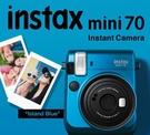 BaiBaicamera 富士 MINI70 MINI 70 拍立得相機 日本直運  另售 玩具總動員 拍立得底片 空白底片