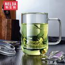 創意玻璃杯 帶蓋透明辦公過濾茶杯 E家人