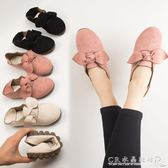 兩穿鞋女娃娃淺口平底豆豆鞋懶人單鞋絨面森系半拖鞋 水晶鞋坊