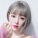限定款假髮女短髮BOBO頭韓系空氣瀏海偏分自然逼真蓬鬆修臉內彎髮套