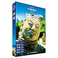 簡體書-十日到貨 R3YY【孤獨星球Lonely Planet中國旅行指南系列:陝西(第二版)】 9787503190179