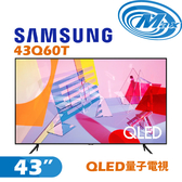 《麥士音響》 SAMSUNG三星 43吋 4K QLED 平面量子電視 43Q60T