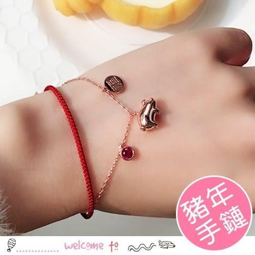 日韓時尚紅繩福字豬年手鏈