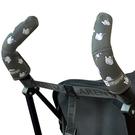 美國 Choopie City Grips 推車手把保護套-雙把手款(傘車專用) (灰色大象)0073[衛立兒生活館]