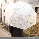 玫瑰愛心透明雨傘 仿蕾絲花邊淑女傘長柄透明傘 創意 igo 樂芙美鞋中秋禮物