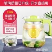 耐熱玻璃冷水壺扎壺大容量家用涼白開水壺防爆果汁壺泡茶壺杯套裝『蜜桃時尚』
