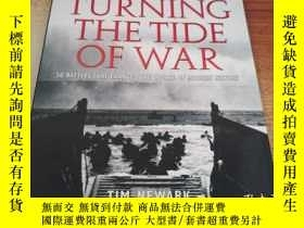 二手書博民逛書店Turning罕見the Tide of War(大開本原版外文書)Y372353 Tim Newark(Au