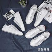 2019夏季新款小白鞋男韓版潮流運動休閒鞋白色潮百搭男鞋子 aj12055『黑色妹妹』