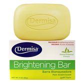 Dermisa 美國原裝 淡斑嫩白皂 85g【櫻桃飾品】【21028】