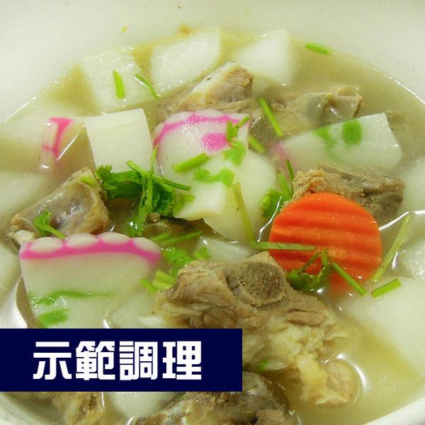 『輕鬆煮』白蘿蔔排骨湯(420±5g/盒)(配料小家庭份量不浪費、廚房快煮即可上桌)