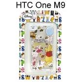 迪士尼透明軟殼 HTC One M9 [氣球] 小熊維尼【Disney正版授權】