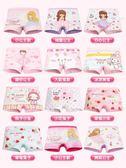 (交換禮物)兒童內褲女童平角女寶寶棉1-3-4-5-6-10-12歲小童小女孩短褲頭