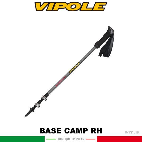 【VIPOLE 義大利 BASE CAMP QL RH 鋁合金雙快調登山杖《黑灰》】S-1816 /手杖/爬山/健行杖★滿額送