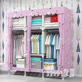 衣櫃 簡易布藝布衣櫃鋼管加粗加固組裝收納布衣櫥經濟型鋼架掛衣櫃 df6853 【Sweet家居】