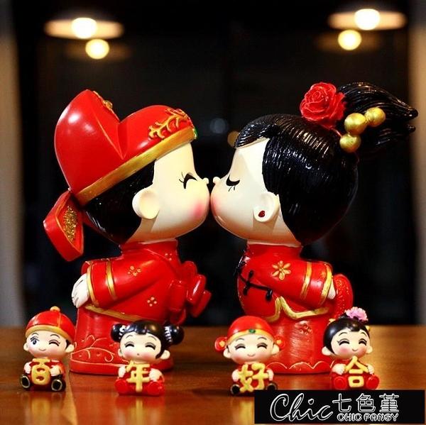 創意結婚禮物新婚慶娃娃送禮婚房裝飾品【全館免運】